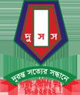 দূরন্ত সত্যের সন্ধানে (দুসস) Logo