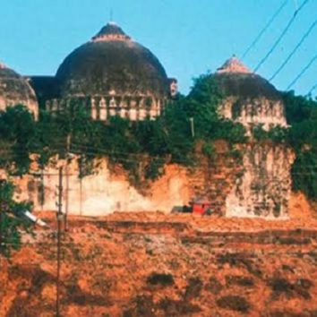 ঐতিহাসিক বাবরি মসজিদ